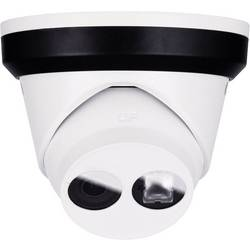 Bezpečnostná kamera ABUS IPCB78515A