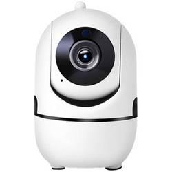 Bezpečnostná kamera Denver SHC-150 118101020060